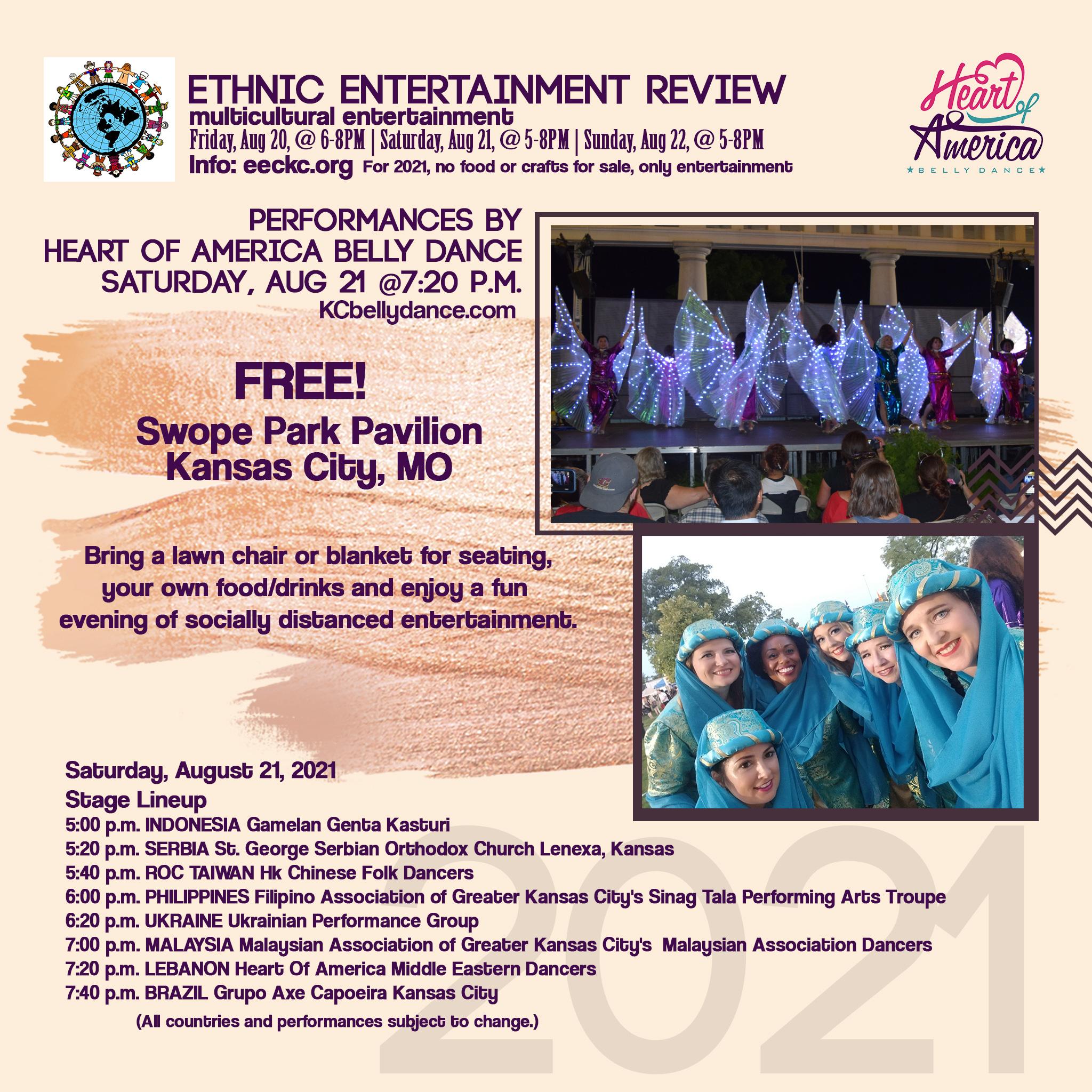Ethnic Entertainment
